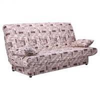 Диван-кровать Ньюс