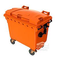 Мусорный бак для ТБО 1100 л оранжевый (Германия)