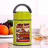 Термос для еды 1600 ml