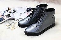 Высокие кеды на шнурках и молнии серебро