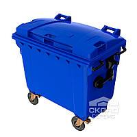 Мусорный бак для ТБО 1100 л синий (Германия)