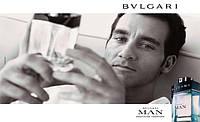 Мужская парфюмерия Bvlgari