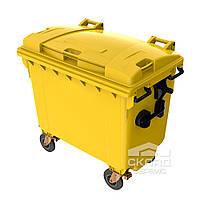 Мусорный бак для ТБО 1100 л желтый (Германия)