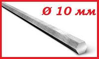 Шестигранник стальной г/к диаметром 10 мм