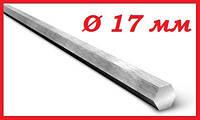 Шестигранник стальной г/к диаметром 17 мм