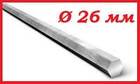 Шестигранник стальной г/к диаметром 26 мм