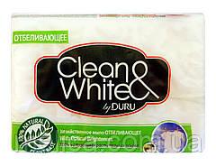Мыло хозяйственное Duru  Clean & White Отбеливающее - 125 г.