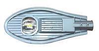 Уличный светодиодный светильник СКУ 50W