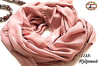 Стильный пудровый  шарф Грация