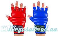 Перчатки боевые (шингарты) Full Contact Elast 4012, кожа: 2 цвета, S-XL