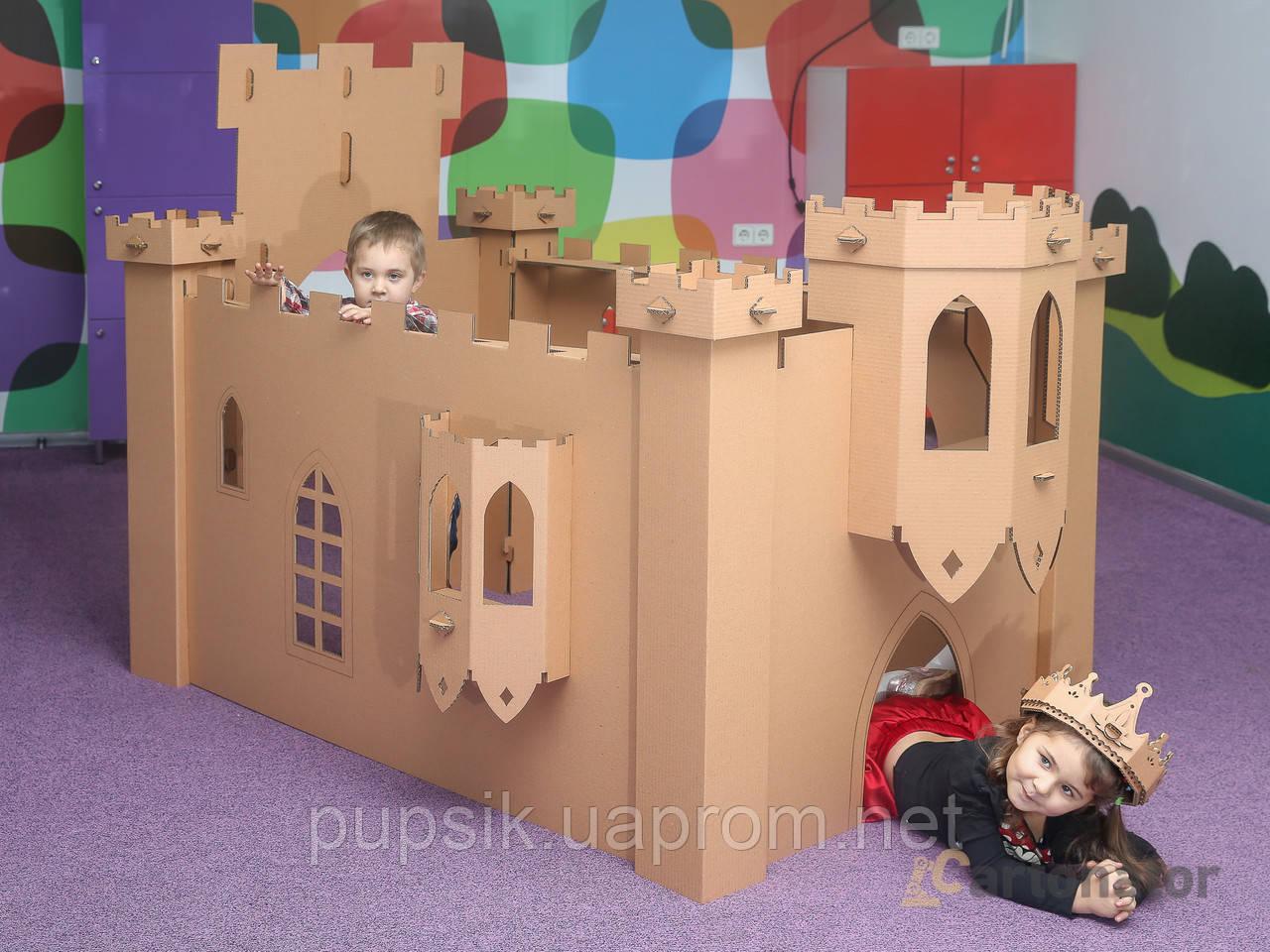 Домик игровой Крепость из прочного экокартона