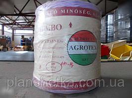 Шпагат пресс подборщика Agrotex 360 Tex 2860 (белый 110 кг)