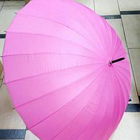 Зонт женский однотонный розовый трость, фото 1