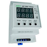 Таймер 2-х канальный электронный циклический (реле времени) Adecs ADC-0442