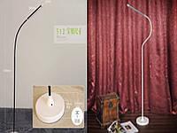 Торшер LED напольный 8w
