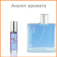 086. Концентрат Roll-on 15 мл Ice Touch Man MEXX