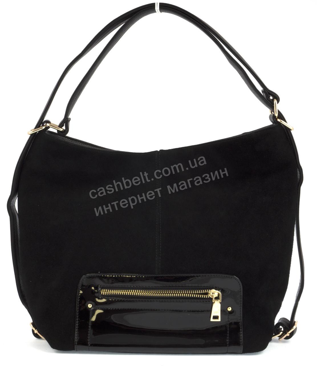 b4a9f6f7fc49 Оригинальная стильная прочная женская сумка рюкзак с натуральной замшевой  вставкой D&K art.108 черная