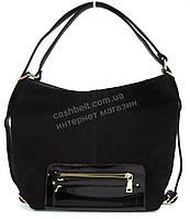 Оригинальная стильная прочная женская сумка рюкзак с натуральной замшевой вставкой D&K art.108 черная