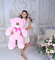 Мягкая игрушка мишка ВЕНЯ 120 см