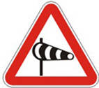 Дорожные знаки Предупреждающие знаки Боковой ветер 1.17