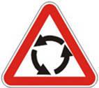 Дорожные знаки Предупреждающие знаки Пересечение с круговым движением 1.19
