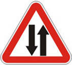 Дорожные знаки Предупреждающие знаки Двустороннее движение 1.26