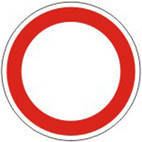 Дорожные знаки Запрещающие знаки Движение запрещено 3.1