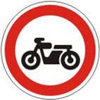 Дорожные знаки Запрещающие знаки Движение мотоциклов запрещено 3.6