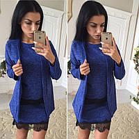 Теплый ангоровый костюм 3-ка топ+юбка+кардиган, цвет -синий