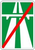 Дорожные знаки Информационно-указательные знаки Автомагистраль 5.2