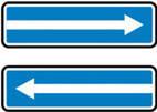 Дорожные знаки Информационно-указательные знаки Выезд на дорогу с односторонним движением 5.7.1 и 5.7.2