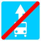 Дорожные знаки Информационно-указательные знаки Конец полосы для движения маршрутных ... 5.12