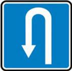 Дорожные знаки Информационно-указательные знаки Место для разворота 5.26