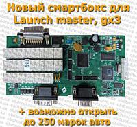 Launch Master GX3 Smartbox - новый смартбокс для лаунч мастер