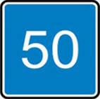 Дорожные знаки Информационно-указательные знаки Рекомендуемая скорость 5.30
