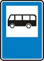 Дорожные знаки Информационно-указательные знаки Место остановки автобуса 5.41