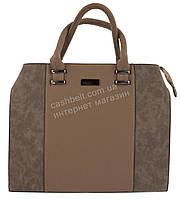 Большая каркасная стильная прочная женская сумка  art. 040 кофе с молоком