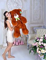 """Мягкая игрушка мишка ВЕНЯ (120 см), Харьков """"Коричневый"""""""