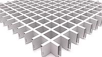 Потолок грильято ячейка 100х100х40, белый, металлик, черный