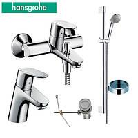 Акционный набор смесителей Hansgrohe Focus E2 для ванны