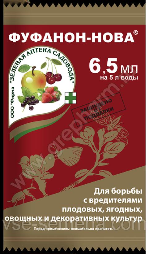 Фуфанон-Нова 6,5мл