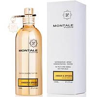 Тестер Montale Amber & Spices  (унисекс) 100 мл