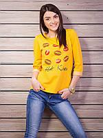 Трикотажная женская кофточка разных цветов