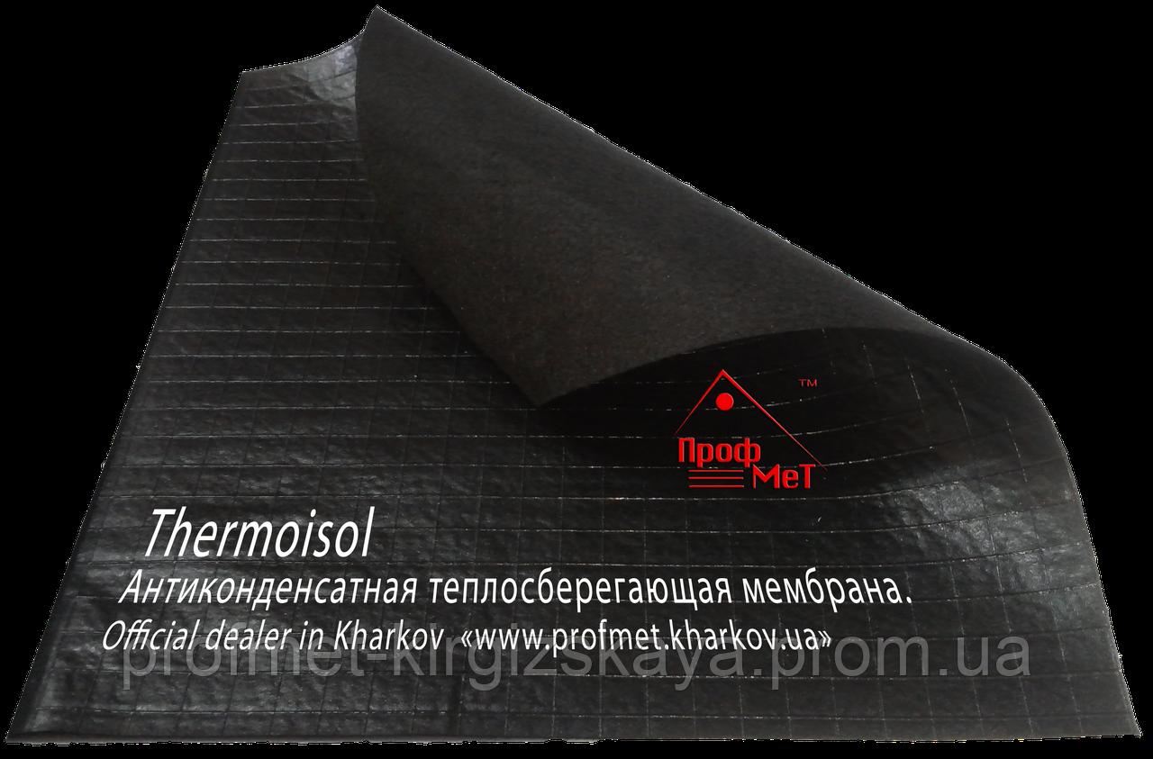 Thermoisol - антиконденсатная теплосберегающая мембрана