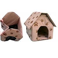 Мягкий переносной домик для собак Portable Dog House