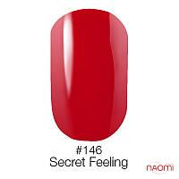 Гель-лак Naomi 146 Secret Feeling, 6 мл