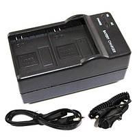 Сетевое + авто зарядное GoPro AHDBT-201 AHDBT-301