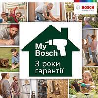 Дополнительный год гарантии My Bosch