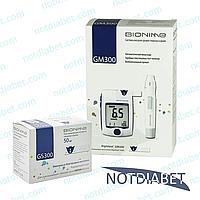 Глюкометр Bionime Rightest GM300, тест-полоски Bionime Rightest GS300 50 шт