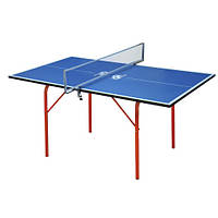 Стол для настольного тенниса всепогодный детский GSJ-1